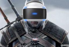 CDPR对VR超感兴趣 欲打造杀手级应用