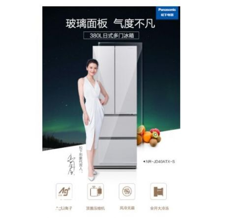 科技创新智造冰鲜  松下冰箱斩获2018中国冰箱行业高峰论坛三大奖