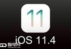 来看看ios11.4更新了哪些新功能