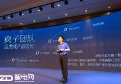 """全球首款人工智能机器人教练""""阿尔法3号""""亮相"""