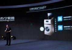 比佛利嵌入式洗衣机新品苏宁首发 超静音还可智能精准投放洗涤剂