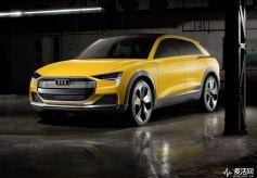奥迪、现代合体发力 推翻电动车统治只能靠氢燃料汽车?