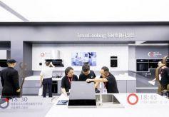 """文化创新驱动厨电产业升级:方太提出""""家庭幸福观"""""""