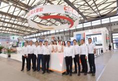 CSG科大智能亮相AMTS2018上海国际汽车制造技术与装备及材料展览会