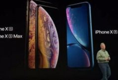 iPhone新品的改变 究竟能否让苹果开启下一个新纪元?
