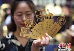 金箔文创亮相南京 古老技艺在当下依然备受欢迎