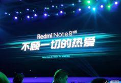 性价比杀手又来了!Redmi Note8系列 999元起买4800万四摄手机