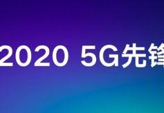 红米总经理卢伟冰:明年Redmi要做5G先锋,普及5G使用