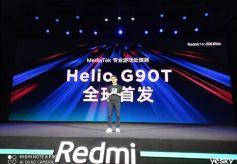 小米林斌:红米Note 8搭载的联发科G90T和友商810总体旗鼓相当