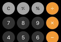 10%+10%正确答案是多少?智能手机计算器逻辑算法是怎么样的呢?