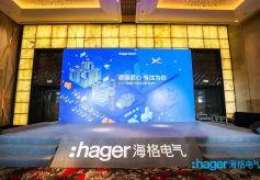 聚焦行业 共话未来   海格电气行业解决方案体验日完美收官