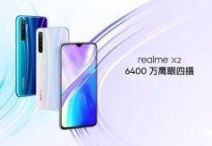 手机晚报:6400万realme X2发布,三星新传感器出现
