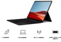 Surface Pro X/Laptop 3固态硬盘可拆卸 但你自己并不行