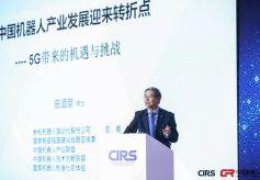 5G将为智能机器人产业带来质的飞跃!