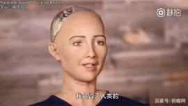 为什么总有大佬让人类警惕人工智能?