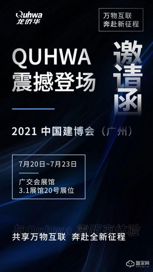 20210717174411379.jpg