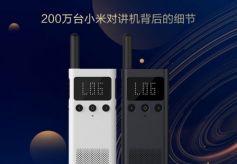 小米对讲机销量突破 200 万台,发布纪念限量套装
